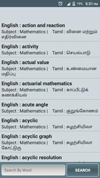 Technical Glossary Tamil apk screenshot