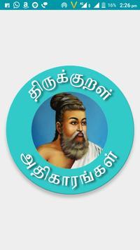 Thirukkural  - Chapters poster