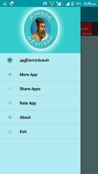 Thirukkural  - Chapters apk screenshot