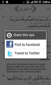 Complete Quran (English) apk screenshot
