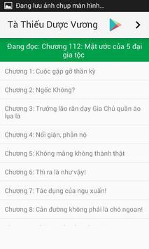 Tà Thiếu Dược Vương Full Hay apk screenshot