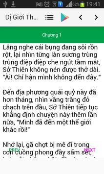 Thon Thien Truyen Hay apk screenshot
