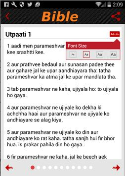 Holy Bible Hindi apk screenshot