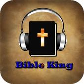 Bible King James Audio icon