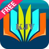 Bible KJV App Free icon