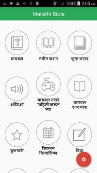 Marathi Bible poster