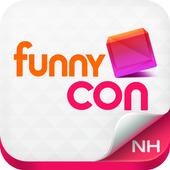 퍼니콘–FUN한 모바일쿠폰(기프티콘,기프티쇼,퍼니룰렛) icon
