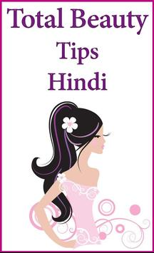 Beauty Tips in Hindi poster