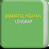 BIDAYATUL HIDAYAH LENGKAP icon