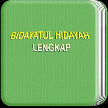 BIDAYATUL HIDAYAH LENGKAP apk screenshot