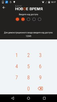 Мобильный Банк Новое Время poster