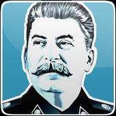 Великие диктаторы,тираны мира icon