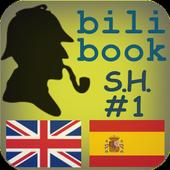 Sherlock Holmes #1, engl/span icon