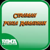Ceramah Khutbah Puasa Ramadhan icon