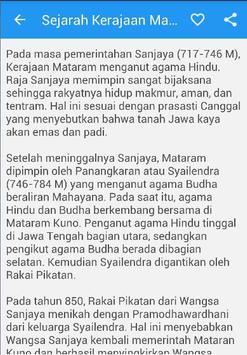 Sejarah Kerajaan Mataram Kuno apk screenshot