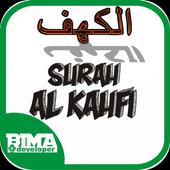 Surah Al Kahfi Arab Latin icon