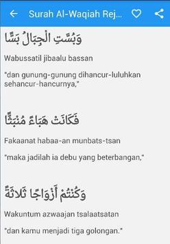 Surah Al-Waqiah Arab Latin apk screenshot