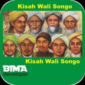 Kisah Wali Songo Sejarah Islam icon