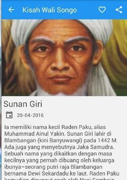 Kisah Wali Songo Sejarah Islam apk screenshot