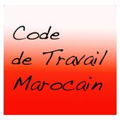 Code de Travail Marocain icon
