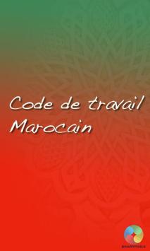 Code de Travail Marocain poster