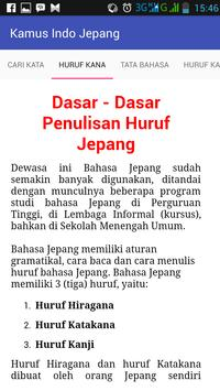 Kamus Bahasa Indonesia Jepang apk screenshot