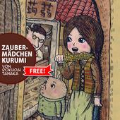 DE-FREE/ZAUBERMÄDCHEN KURUMI icon