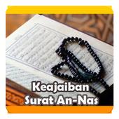 Keajaiban Surah An-Nas icon