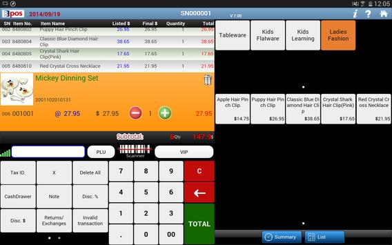 BPOS cloud pos system apk screenshot