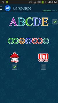 Bagan - Myanmar Keyboard apk screenshot