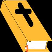 Bible (Offline) icon