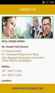 Patil Crane Hiring apk screenshot