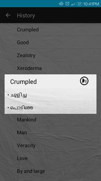 English Malayalam Dictionary apk screenshot