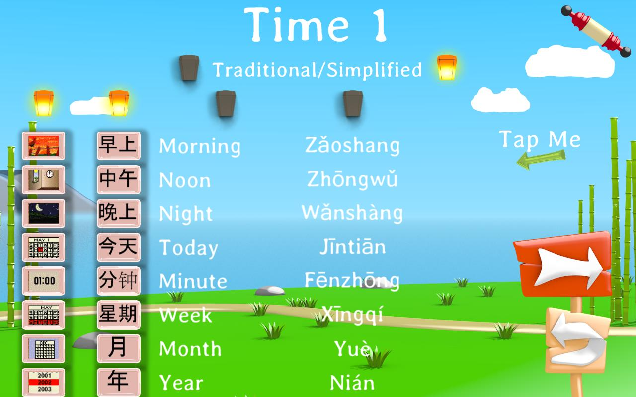 Chinese Mahjong - Apps on Google Play