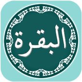 Surah Al Baqara Mp3 icon