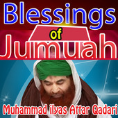 Blessings of Jumuah icon