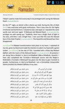 Blessings of Ramadan apk screenshot