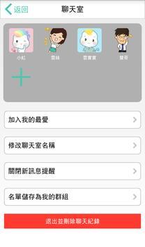 EZPhone apk screenshot