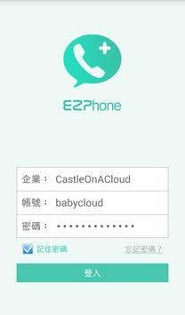 EZPhone poster