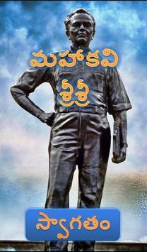 Mahakavi SriSri poster