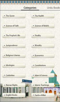 Islamic Library by MQI poster