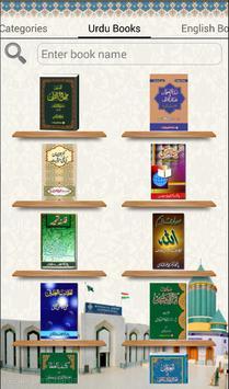 Islamic Library by MQI apk screenshot