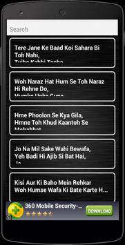 Sad Heartbreak Hindi Shayari apk screenshot