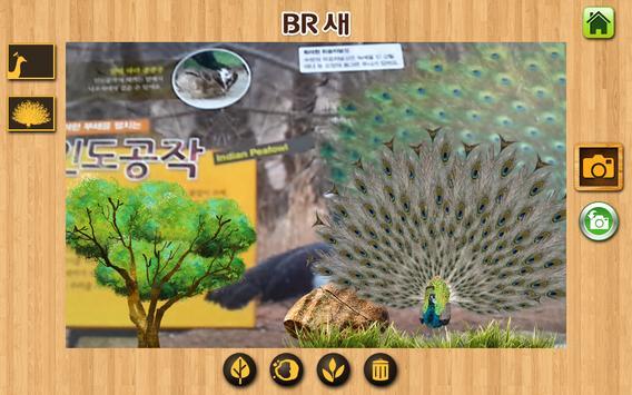 블루래빗새 - AR apk screenshot