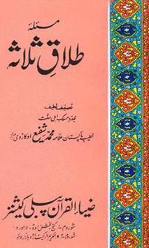 Talaq and Halalah poster
