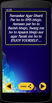 Shayari Messages SMS and Jokes apk screenshot