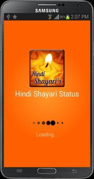 HINDI SHAYARI SMS COLLECTION poster