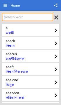 Bangla Dictionary Offline poster