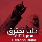 Aleppoisburning - حلب تحترق icon