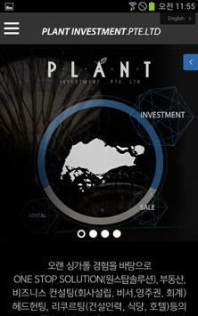 PLANT.SG apk screenshot